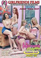 Mother daughter exchange club 8